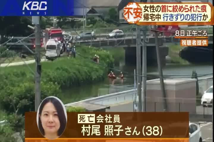 福岡県粕屋町 村尾照子さん殺人事件 警察は通り魔的犯行とみて ...