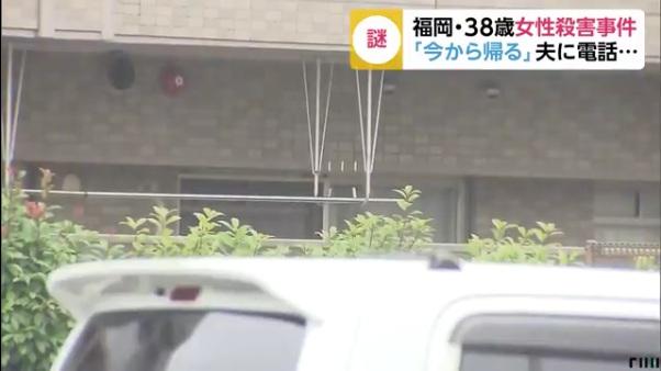 村尾照子さんの自宅2