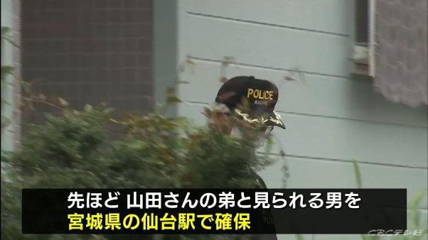 山田雅和さん殺人事件で27歳の弟を仙台市内で確保