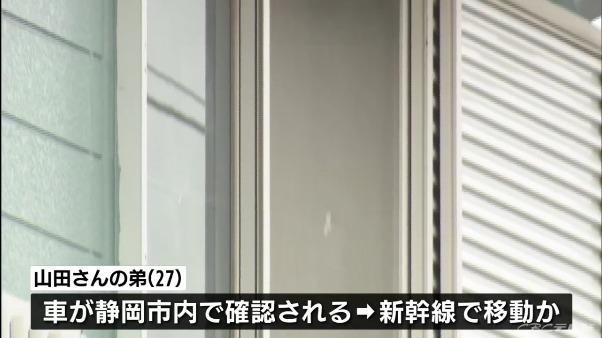 山田雅和さんの弟が仙台駅で確保される