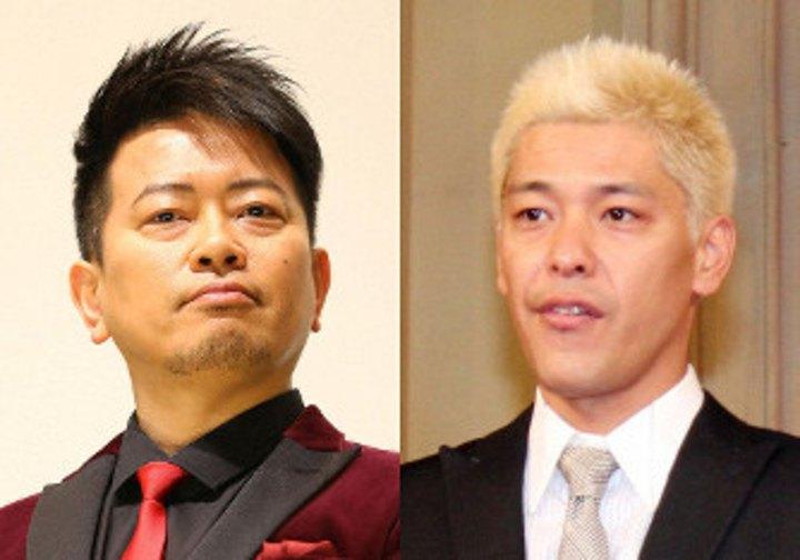 闇営業 宮迫博之さんは100万円、ロンドンブーツ1号2号の田村亮さんは50 万円を受け取っていた