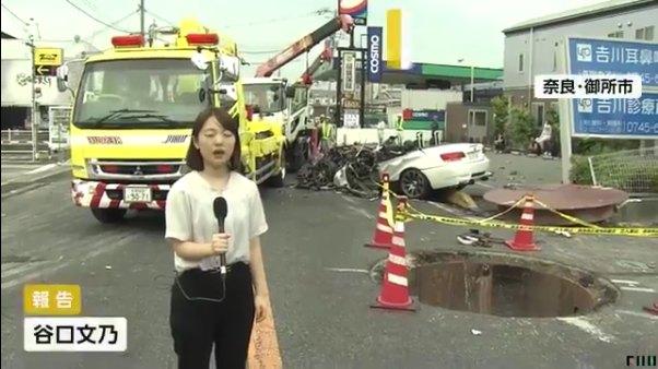 現場は奈良県御所市東松本の国道24号線