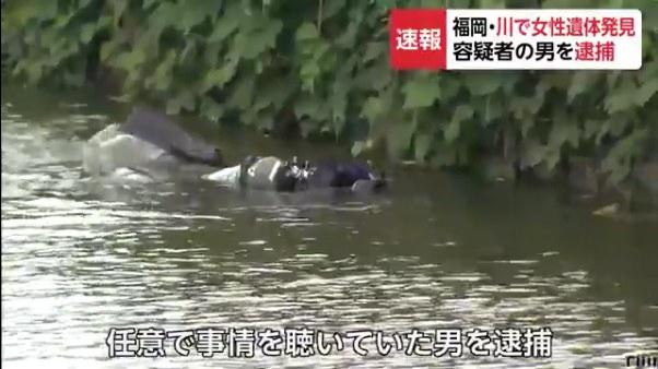 村尾照子さん殺人事件で古賀哲也容疑者を逮捕