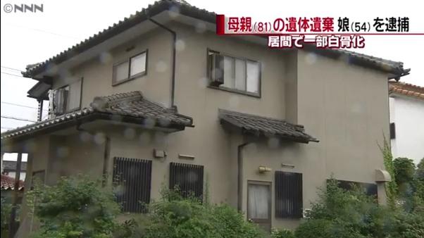 現場は福井市高木中央2丁目の仲谷玲子さんの自宅