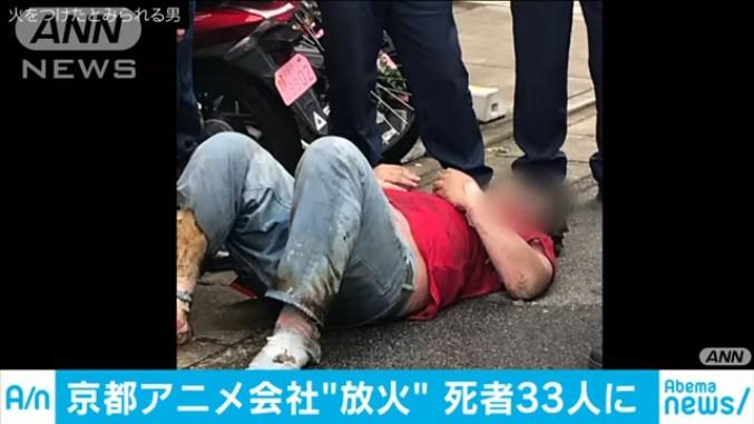 京都アニメーション放火 死者33人に