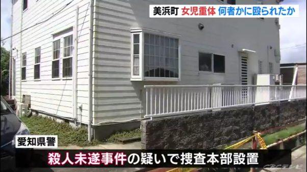 重体の戸田心海さんに殴られた可能性 殺人未遂事件で捜査本部