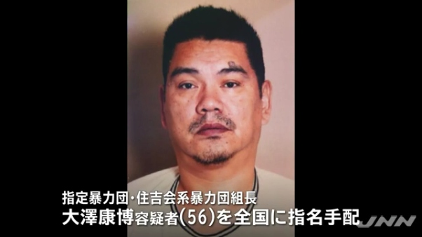 栃木市の発砲事件で小松充容疑者を逮捕 大澤康博容疑者を全国指名手配