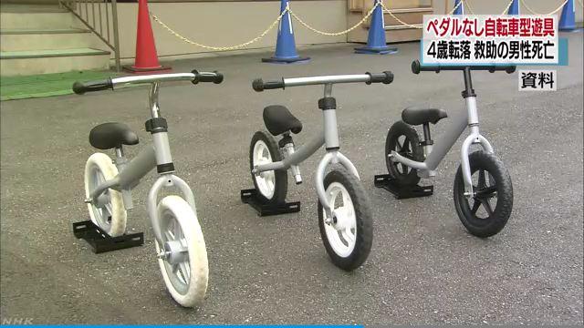 小山祥喜ちゃんが乗っていたランニングバイク
