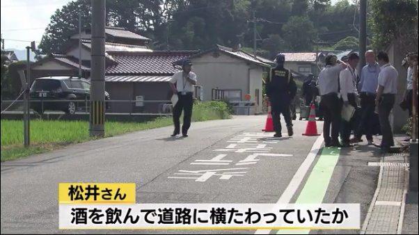 杉本孝子容疑者が酒を飲み道路に横たわっていた松井大治さんをひき死亡させる2