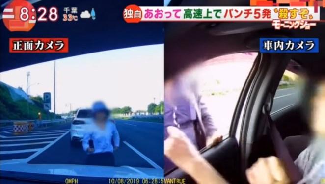 もみ合ってる最中に被害者の車が白のBMWに衝突