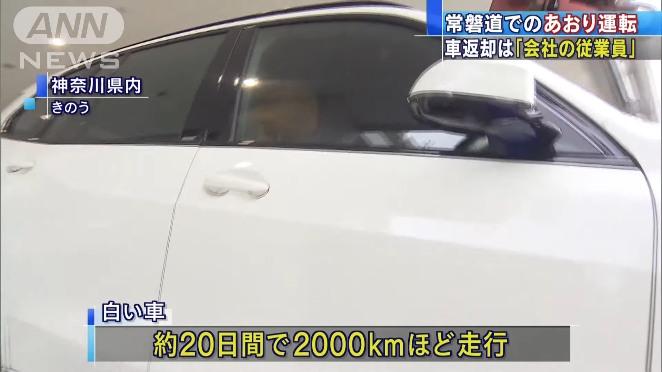 BMW X5は20日間で2000km走行
