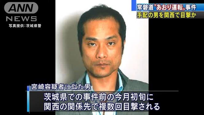宮崎文夫が今月初旬に関西の関係先で複数回目撃される