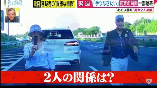 宮崎文夫と喜本奈津子の馴れ初め1