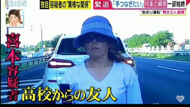 宮崎文夫と喜本奈津子の馴れ初め2
