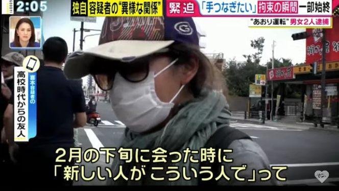 宮崎文夫と喜本奈津子の馴れ初め5