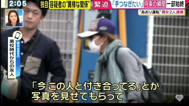 宮崎文夫と喜本奈津子の馴れ初め6