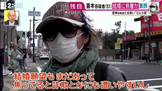 喜本奈津子は結婚願望が強い