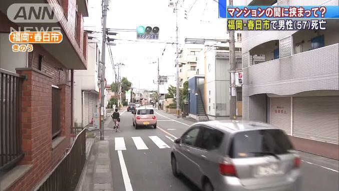 現場は福岡県春日市桜ヶ丘の「Wens Sakuragaoka」と「武本ビル」の間