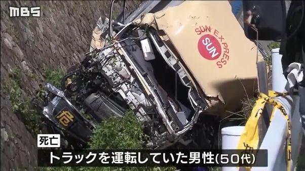 神戸市灘区高羽町で多重事故 トラックが川に転落