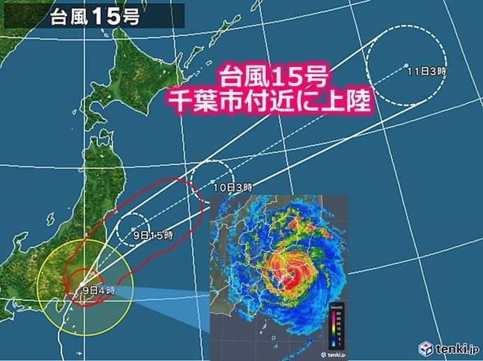 強い台風15号 千葉市付近に上陸