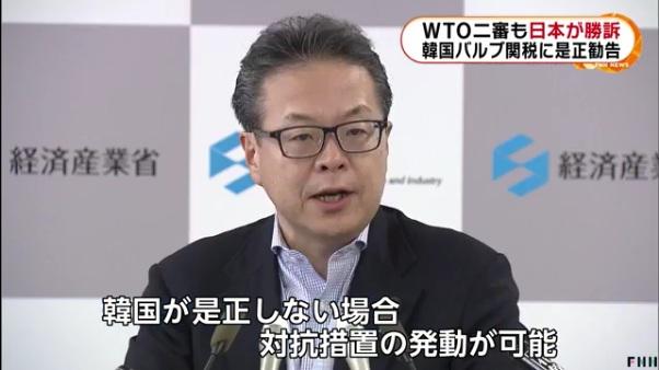 韓国が是正しない場合、日本は対抗措置を発動できる