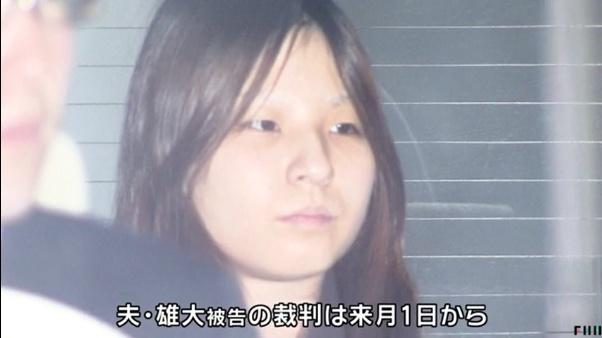 船戸雄大被告の裁判は10月1日から始まる