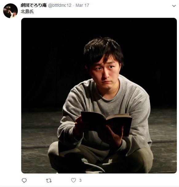 北島瑞樹が所属する劇団は「劇団でろり庵」1