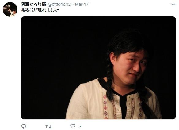 北島瑞樹が所属する劇団は「劇団でろり庵」2