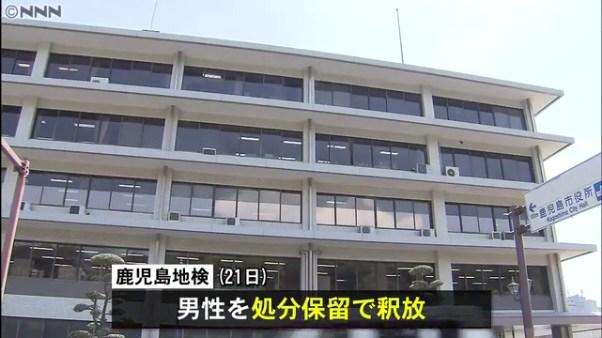 大塚璃愛來ちゃん死亡 日渡駿容疑者を処分保留で釈放