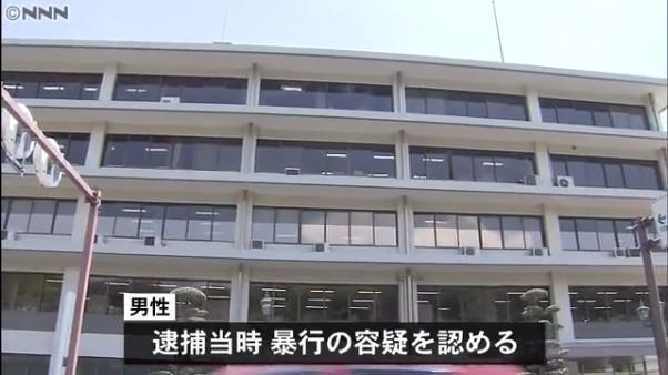 日渡駿容疑者 暴行の事実は認める