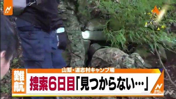 小倉美咲ちゃん 行方不明のまま捜索6日目