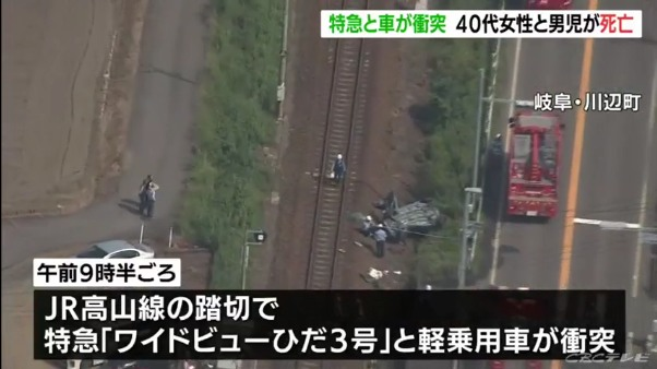 JR高山線の寺前踏切で軽乗用車とワイドビューひだ3号が衝突 数十m引きずる1