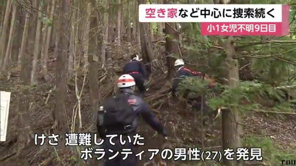 小倉美咲ちゃんの捜索ボランティアの田島嵩一さんが見つかる