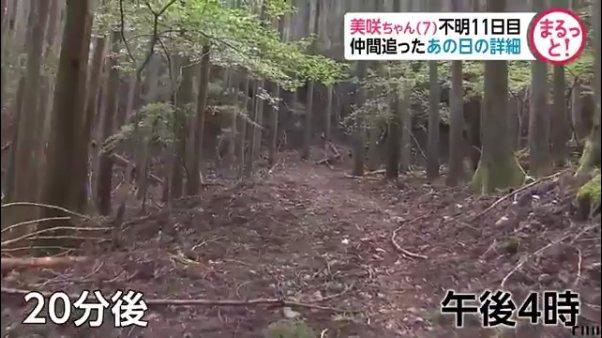 小倉美咲ちゃんがいなくなって20分後に探し始める3