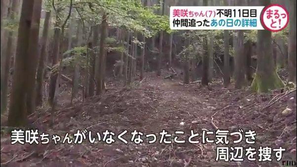 小倉美咲ちゃんがいなくなって20分後に探し始める4