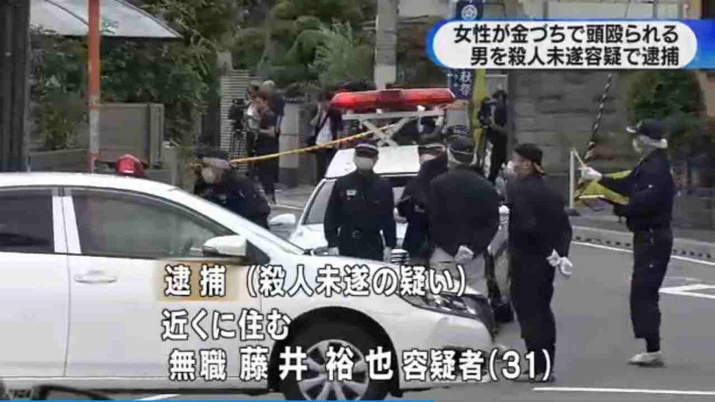 路上で金づちで女性殴られけが 藤井裕也容疑者を逮捕