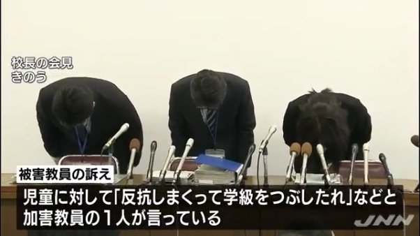 東須磨小学校 教員間暴力 40代女性教員が児童にも2