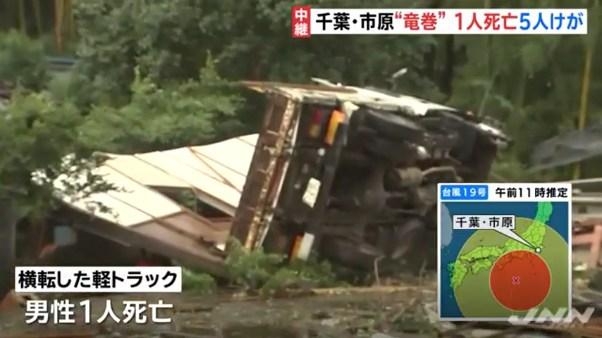 千葉県市原市で竜巻発生 男性死亡 5人けが
