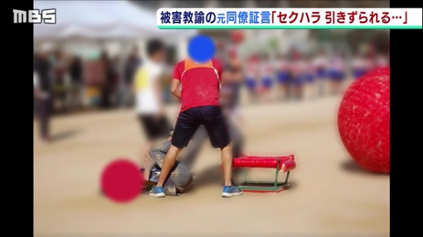 教師同士で玉転がしを行う競技で引きずられる1