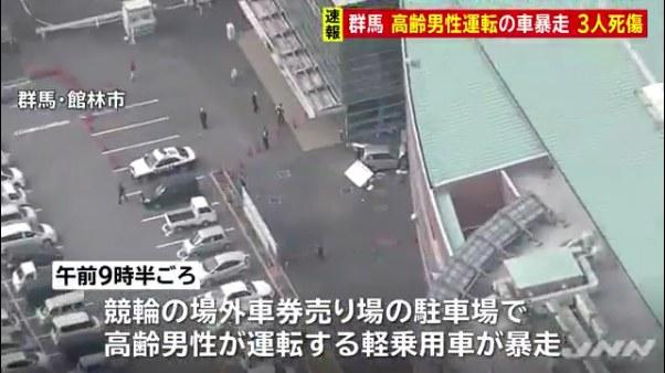 80代男性が身障者用駐車スペースに車を止めようとして暴走