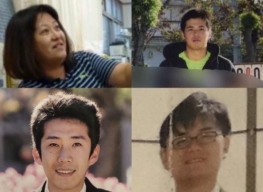 東須磨小学校 加害教員 長谷川雅代・蔀俊・佐志田英和・柴田祐介