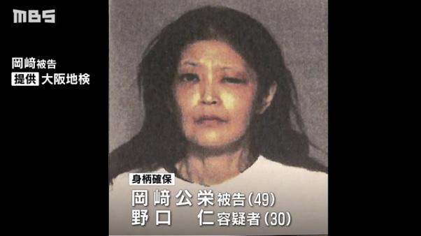 出頭後に車で逃走した岡崎公栄被告を逮捕 車を運転していた息子の野口仁容疑者も逮捕