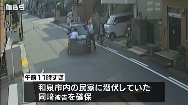 大阪府和泉市内の民家で岡崎公栄被告を確保