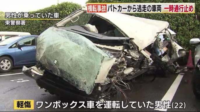 ワゴン車を運転していた22歳男性が軽傷