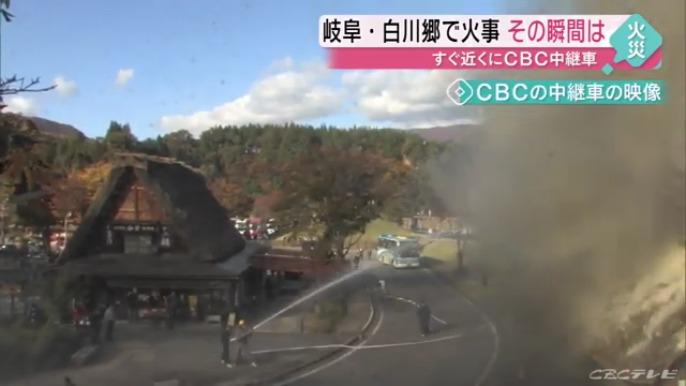 CBCの中継車からの映像1