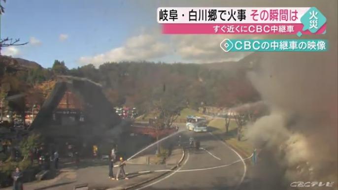 CBCの中継車からの映像2