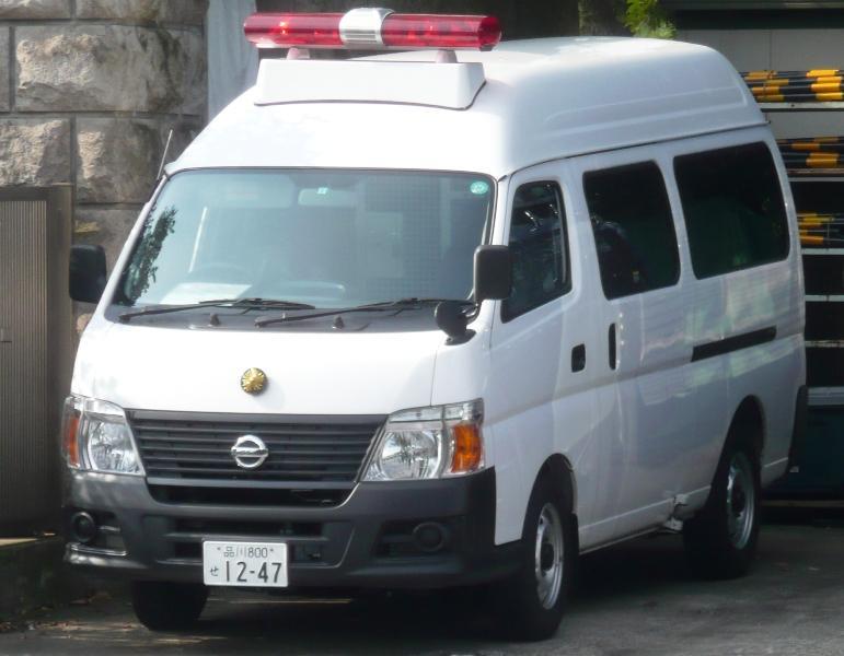 小型護送車