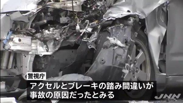 飯塚幸三「高齢者が安心して運転できるような世の中になって欲しい」1