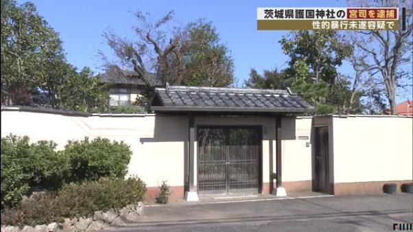 現場は茨城県水戸市元吉田町の佐藤昭典容疑者の自宅