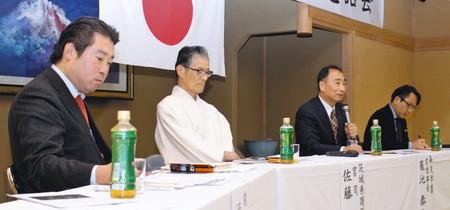 佐藤昭典容疑者は籠池泰典らと茨城県護国神社で懇談会を開いていた1